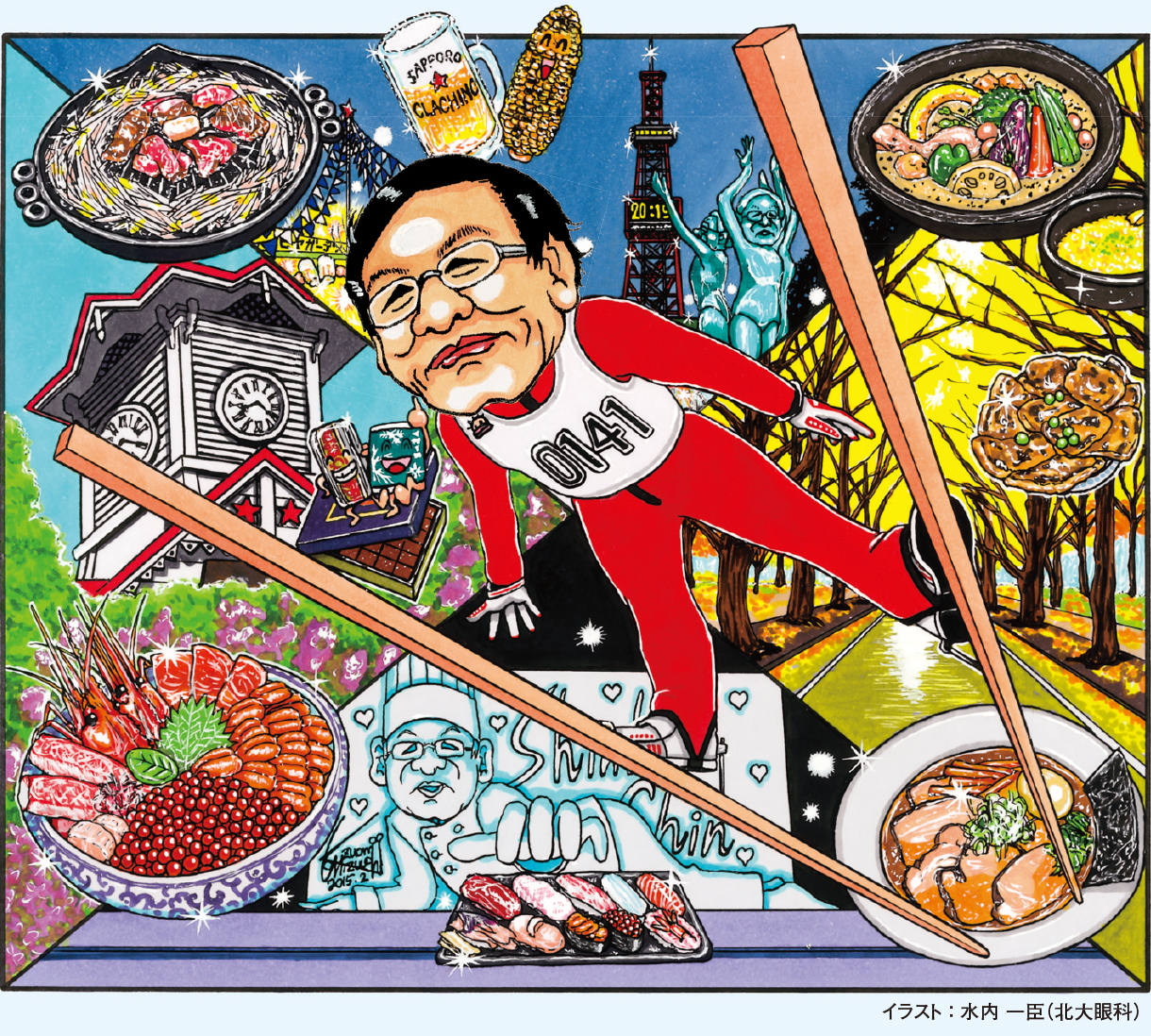 Dr.陳のグルメバイブル